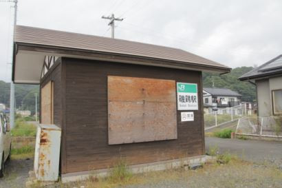 13)山田線磯鶏駅付近と保存蒸気...