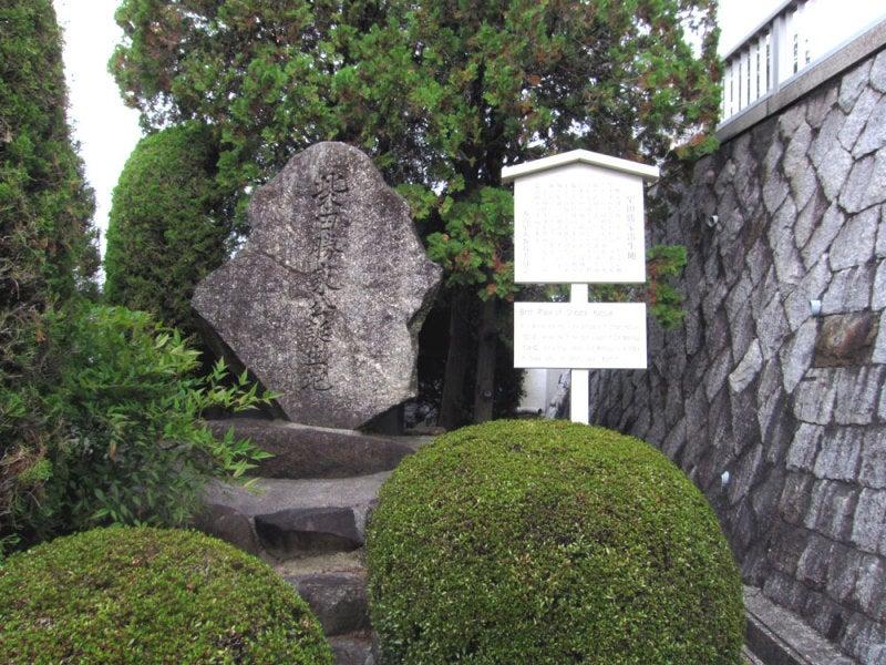 下社城/②石碑と説明板