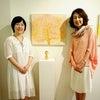 五感よろこぶ画廊でのお茶会の画像