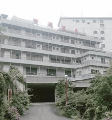 ラーテル富山(旧寺尾温泉)サバ...