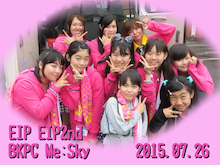 EIP_20150726_014.JPG