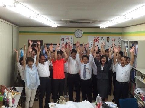 三田市議会議員補欠選挙 | 三木...