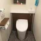リフォレとエコカラットのトイレ完成の記事より