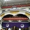 銀座・歌舞伎座で黒にんにく販売&東北食べる通信出荷祭りBBQの画像