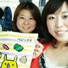 カルサポメンバー限定!カルサポDAY♡宇都宮・カルビー清原工場へ!の画像