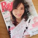 Ray9月号♡ノースリ+はおりもの(((o(´>ω<`)o)))の記事より