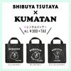 【SHIBUYA TSUTAYA×KUMATAN(クマタン)限定コラボ】レンタルバック販売決定の画像