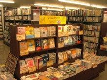 色彩 願書 申し込み 方法 書店 本屋