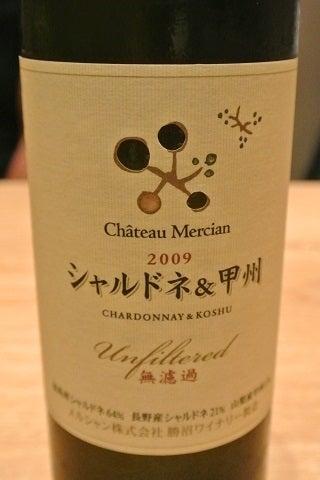 麻布十番 尾崎幸隆  ワイン