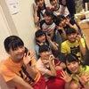 \大阪大阪!/森戸知沙希の画像