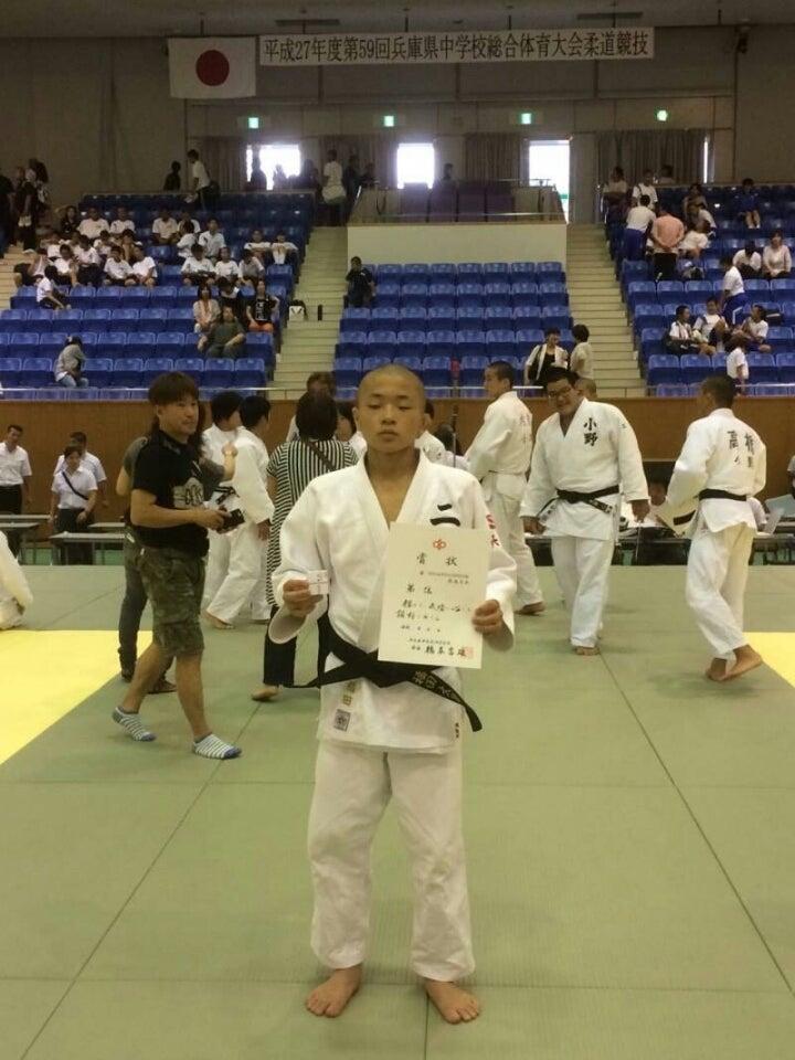 第59回兵庫県中学校総合体育大会...