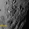 神秘のヴェールを脱ぐ冥王星の画像