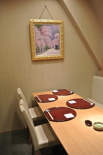 銀座 心味 テーブル席