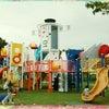 能代河畔公園の複合遊具で遊んできました♪の画像