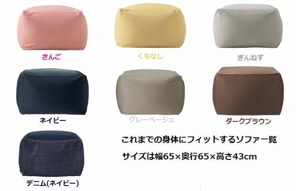 別売りカバーも付属の為お部屋にマッチしたお色で使用可能です。 体にフィットするソファは当店でも大人気! 入荷と同時に売れてしまうこともしばしば。