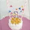 1歳バースデーレポ♡手作りケーキの画像