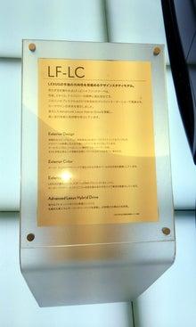LF-LC08