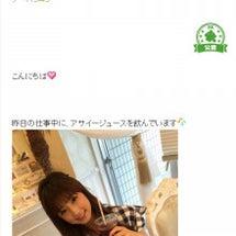 小倉優子さんの「最近…