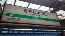 吉祥寺駅1