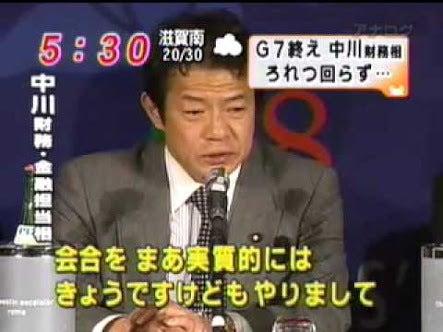 中川 昭一 死因