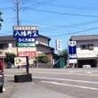 伊豆高原で陶芸に初挑…