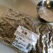 豆味噌の仕込み