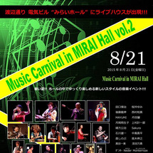 Music Carn…