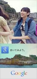 Google CM