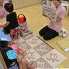 第1回☆母親教室の画像