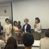 自分をさらけ出すということ〜キラキラ女性講演会〜の画像