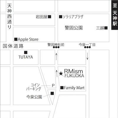 RM ism FUKUOKAオープン情報!!の記事より