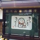 「京の七夕」二条城もライトアップされています。の記事より