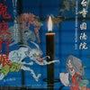 京都でおばけ巡り!の画像
