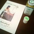 関東 スレッディング シルク糸 うぶ毛とり スケール 6時間講座 柏 千葉県の記事より