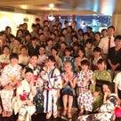 HAPPY イベント(^J^)の記事より