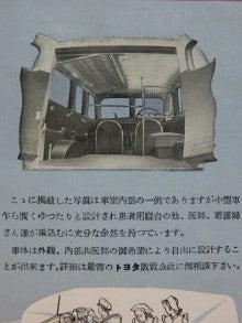 50(4)室内2