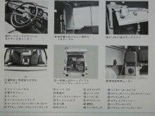 74(4)18V詳細アップ