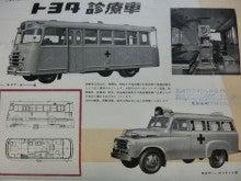 53(4)診療車サイド