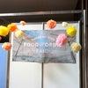 2015年8月2日『Food&Drinkフェア』行ってきただ!の画像