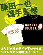 藤田一也オリジナルTシャツ(なると)
