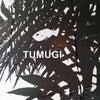 新宮町New Open TUMUGI に行って来ました♪の画像
