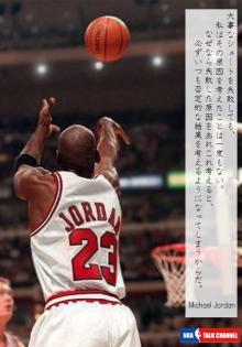MJ�言3