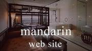 mandarin web site