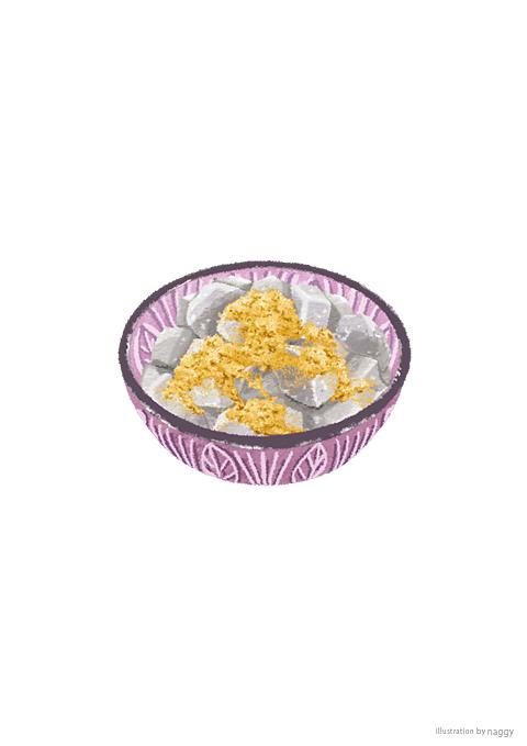 料理イラスト7 わらび餅 Naggy Illustration Album