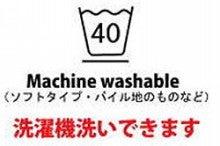 洗濯タグ02