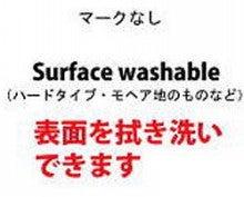 洗濯タグ03
