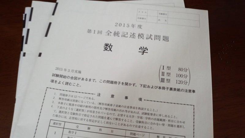【九州大学】赤本購入!もう8月!【大学入試】 | かるたの ...