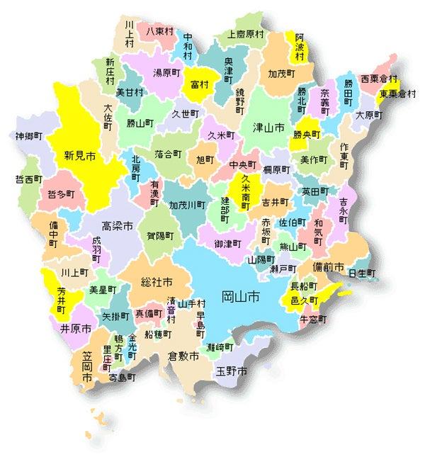 岡山県の風水鑑定   風水住宅プ...