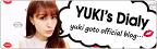後藤夕貴オフィシャルブログPowered by Ameba