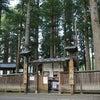 雲洞庵はお釈迦様のパワーに包まれる~♪新潟県の画像